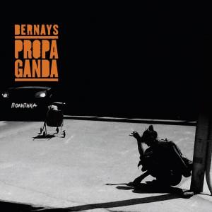 m_bernays-propaganda_politika-novi-album_ST