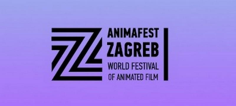 f_animafest_2016_logo_djecji-progam