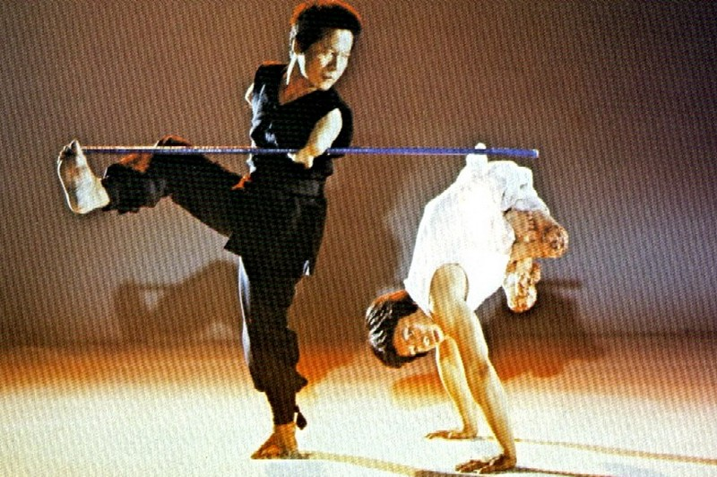 fcf_bogalji-majstori_the-crippled-masters_tian-can-di-que_1979_ST