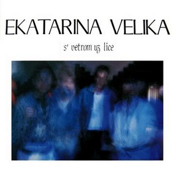 mka_ekatarina-velika_s-vetrom-uz-lice_1986_cover