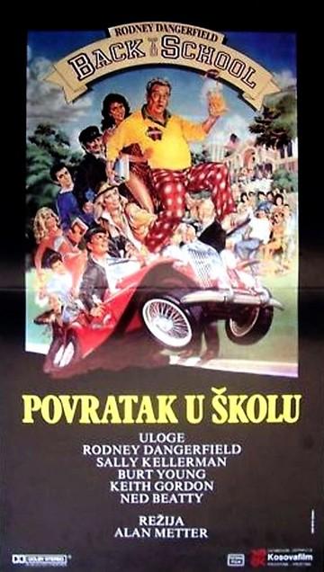 fcf_povratak-u-skolu_back-to-school_1986_poster