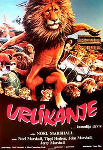 fcf_urlikanje_roar_1981_poster