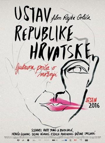 fft_ustav-republike-hrvatske_2016_Poster