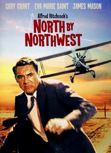 fkf_sjever-sjeverozapad_north-by-nortwest_1959_poster