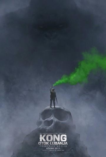 f_kong-otok-lubanja_plakat-trailer_poster