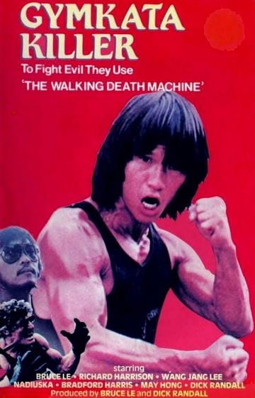 fcf_gymkata-killer_challenge-of-the-tiger_1980_poster