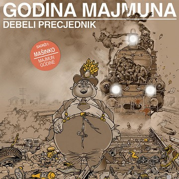 m_debeli-precjednik_masinko_godina-majmuna_majmun-godine_cover-2