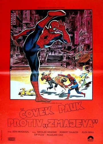 fcf_covjek-pauk-protiv-zmajeva_spider-man-the-dragons-challenge_1981_poster