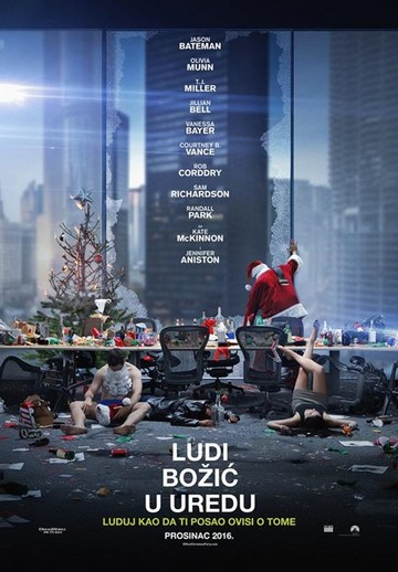 fft_ludi-bozic-u-uredu_office-christmas-party_2016_poster