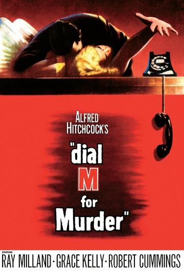 fkf_nazovi-m-radi-ubojstva_dial-m-for-murder_poster