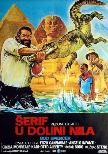 Šerif u dolini Nila (Flatfoot On The Nile, 1980) [yuposter]