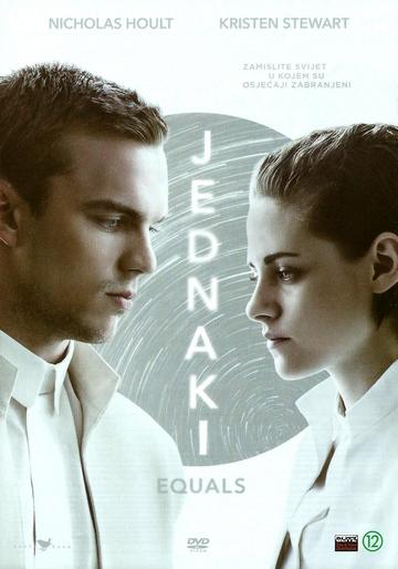 Jednaki (Equals, 2015) [ovitak]