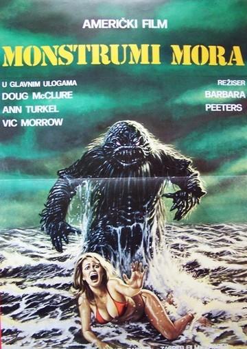 Monstrumi mora (Humanoids From The Deep, 1980) [poster]