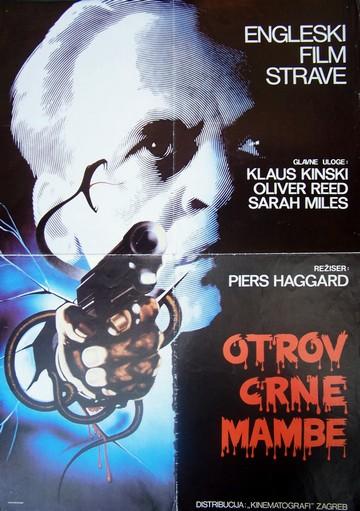 Otrov crne mambe (Venom, 1981) [poster]