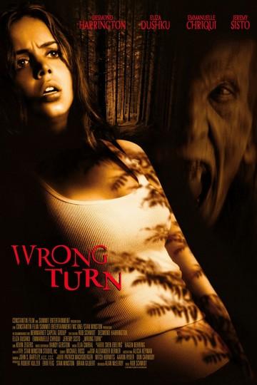 Pogrešno skretanje (Wrong Turn, 2003) [poster]