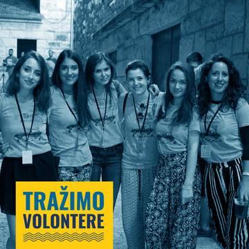 Brač film festival (poziv volonterima) [poster]