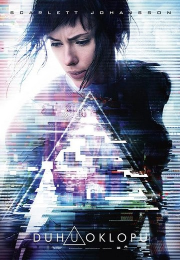 Duh u oklopu (Ghost In The Shell, 2017) [poster]