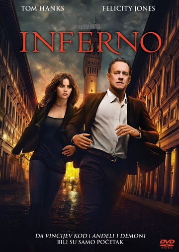 Inferno (2016) [cover]
