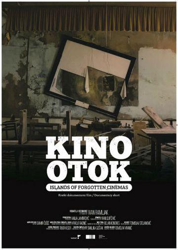 Kino otok (akcija u nedjelju) [poster]